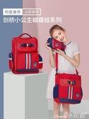 補習袋女小學生公主美術袋兒童便攜補習書包女童補課手提袋拎書袋 限時特惠