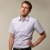 【金‧安德森】白領藍黃格紋窄版短袖襯衫