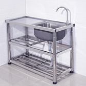 廚房不銹鋼水槽單盆洗碗池洗菜盆加厚一體成形簡易帶支架平台家用  ATF  全館鉅惠