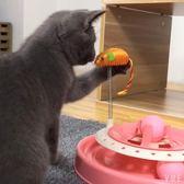 寵物玩具貓轉盤逗貓器寵物貓咪玩具球 爾碩數位3c