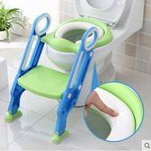 嬰兒坐便椅寶寶馬桶梯馬桶圈座便器加大號BS18064『時尚玩家』