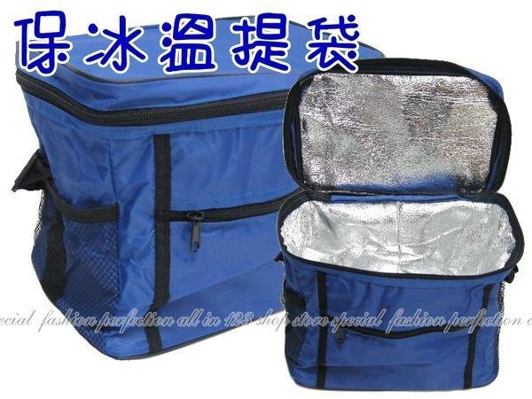 【DN368】保溫袋NM-7150 保冷袋 休閒袋 母乳袋 可側背 EZGO商城