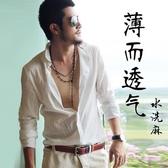 棉麻襯衫 夏季休閒亞麻男長袖韓版修身型白色超薄防曬衣