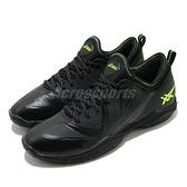 Asics 籃球鞋 Glide Nova FF 黑 黃 男鞋 低筒 緩震舒適 運動鞋 【ACS】 1061A003023
