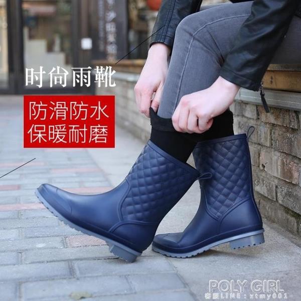 時尚雨鞋女中筒雨靴成人防水鞋短筒加絨套鞋韓國水靴防滑膠鞋套鞋 poly girl