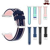 Fitbit Ionic 直線撞色錶帶 Fitbit錶帶 矽膠錶帶 運動錶帶 Fitbit Ionic錶帶