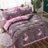 童話風舒柔床包被套組-雙人-火烈鳥
