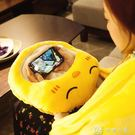 捂手枕 恐龍季玩手機暖手抱枕插手毛絨可愛捂手枕手捂學生男女孩懶人 娜娜小屋