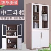 上海辦公文件櫃鐵皮櫃矮櫃書櫃資料櫃密碼帶鎖憑證櫃檔案員工櫃子   《圖拉斯》
