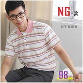 【大盤大】P38108 男 NG商品恕不退換 夏 短袖POLO衫 口袋休閒衫 橫條紋棉衫 工作服 上班族