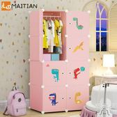 樹脂衣櫃兒童衣柜卡通經濟型小女孩儲物衣櫥簡易寶寶收納柜子wy【快速出貨八折優惠】