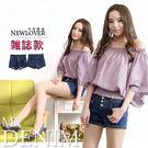 變體短褲 NEWLOVER 【111-5584】韓版雜誌款4排釦簡約設計變體短褲M-L