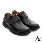 A.S.O 抗震雙核心 全牛皮超輕抗震休閒皮鞋 黑