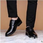休閒商務皮鞋 男士商務皮鞋英倫休閒透氣系帶尖頭黑色皮鞋 QQ6489『東京衣社』