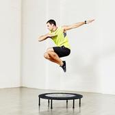 蹦蹦床家用減肥彈跳床成人室內健身專用瘦身跳跳床FICS 樂印百貨