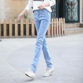 淺色顯瘦韓版直筒褲學生牛仔褲百搭小直筒夏季提臀彈力女褲『潮流世家』