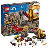 樂高積木樂高城市組60188采礦專家基地LEGOCity積木玩具xw