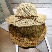 【好康618】韓版可折疊手工編織大沿草帽女夏天海邊