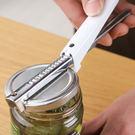 ✭米菈生活館✭【P80】不銹鋼開罐器 省力 擰蓋工具 可調節 卡扣 玻璃 廚房小工具 防滑 開瓶器