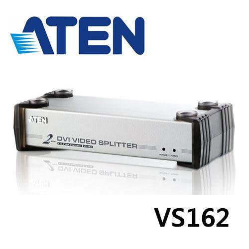 ATEN VS162 2埠DVI 視訊分配器