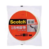SCOTCH雙面泡棉膠帶(18mmx5m)【愛買】