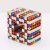 魔力巴克球 方形巴克球磁力魔方216顆5mm磁球磁珠成人減壓益智磁鐵玩具【非凡】