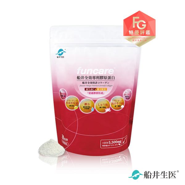船井 全效專利膠原蛋白 28日分 196g/包 【i -優】
