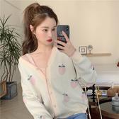 VK精品服飾 韓國風水蜜桃開衫甜美慵懶風百搭單品外套