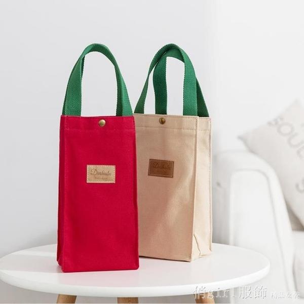 便當袋 手提帆布包隨行水杯袋上班手提袋子通用杯套簡約純色小布包小方包 年終大酬賓