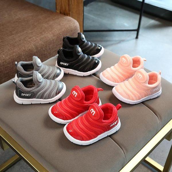 寶寶機能運動鞋軟底輕便毛毛蟲單鞋新品 男女嬰兒學步鞋子0-1-3歲