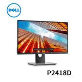 DELL 24型 IPS 廣視角 螢幕 P2418D 三年保固