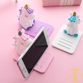 3個裝 可愛桌面可調節手機支架 軟膠懶人iPad平板支架【雲木雜貨】