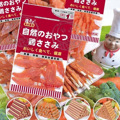 【培菓寵物48H出貨】雞老大》犬用雞肉零食系列CBP紅色大包裝