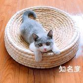 貓抓板 大號碗形貓抓板大貓窩編織耐磨貓玩具用品藤窩柳編貓碗磨爪貓抓盒T