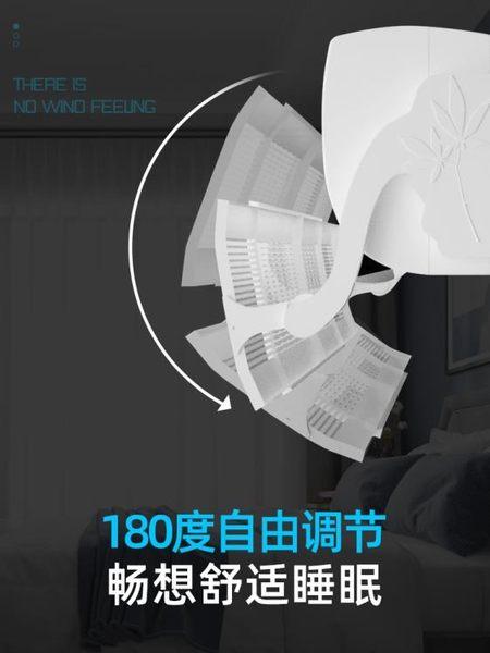 空調擋風板 空調擋風板防直吹擋風罩通用檔出風口導遮風板壁掛式冷氣防風擋板 霓裳細軟