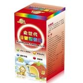 金世代 健智營養素 300G/瓶◆德瑞健康家◆