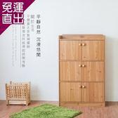 HOPMA 鄉村六門書櫃-蜜糖松色(G-6D128HP)【免運直出】