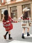 女童外套春秋裝洋氣大童兒童裝網紅時髦針織秋季毛衣開衫