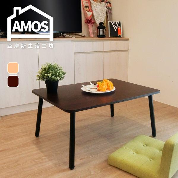 和室桌 茶几桌 書桌【DAA047】和風簡約茶几小方桌 Amos【5件以上每件549,10件以上每件479】