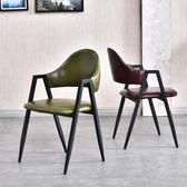 餐桌椅 北歐餐桌椅實木簡易家用輕奢靠背凳子鐵藝現代簡約ins網紅休閒a椅子 芊墨左岸