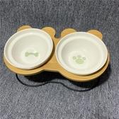 寵物碗 新品貓碗寵物雙碗貓咪食盆碟陶瓷水碗帶碗架傾斜保護頸椎網紅狗碗