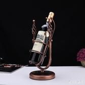拆裝搖擺紅酒架 家用創意擺件紅酒展示架酒瓶架 歐式葡萄酒支架 CJ4711『寶貝兒童裝』