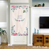 植物系布藝門簾隔斷簾臥室廚房試衣間衛生間風水簾半簾布簾 潔思米