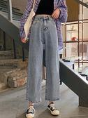 直筒褲牛仔褲女新款褲子韓版寬鬆百搭直筒褲高腰顯瘦闊腿褲長褲 伊羅鞋包
