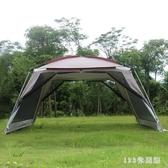 戶外遮陽棚 涼棚露營多人燒烤便攜式折疊沙灘天幕防雨大帳篷LB18447【123休閒館】