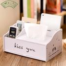 抽紙盒紙巾盒客廳多功能遙控器收納盒創意家用木制歐式餐巾紙盒【快速出貨】