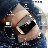 兒童手錶 多功能智慧手錶語音藍芽黑科技方形觸屏大氣炫酷時尚電子錶男學生 野外之家