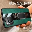 小米11pro手機殼mi11鏡頭全包皮套xiaomi男款創意指環【輕派工作室】