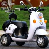 優惠兩天兒童電動摩托車三輪車男女寶寶可坐人小孩玩具遙控車大號電瓶童車 jy