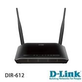 [富廉網] D-Link友訊 DIR-612 N300 無線路由器